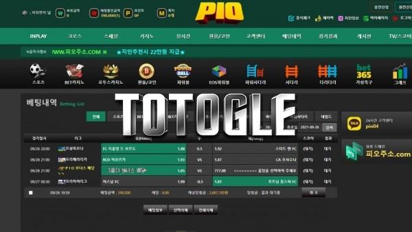[토토사이트] 피오 PIO 먹튀 pi-o3.com 먹튀사이트